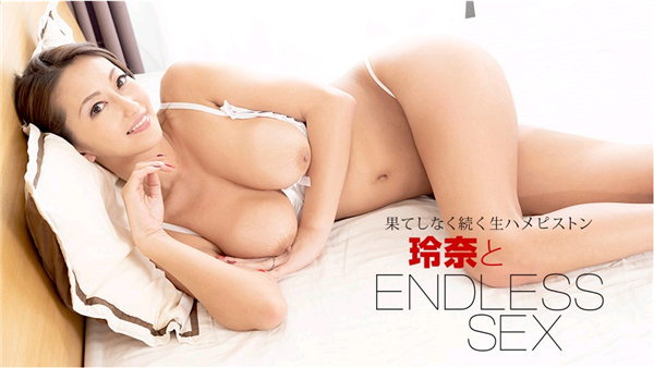 1Pondo 021520_974 One road 021520_974 Endless sex Rena 1
