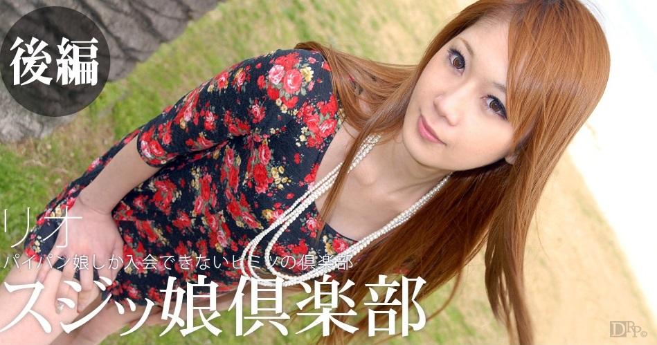 1pon 070310_871 Sujikko Club Member No8 Part 2 1