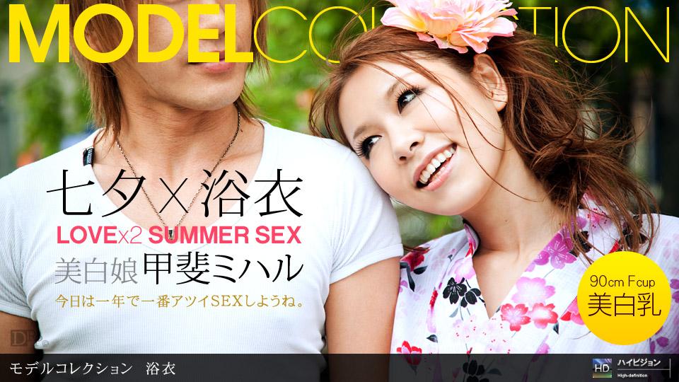 1pon 070710_873 Kai Miharu Model Collection select  92 Yukata 1