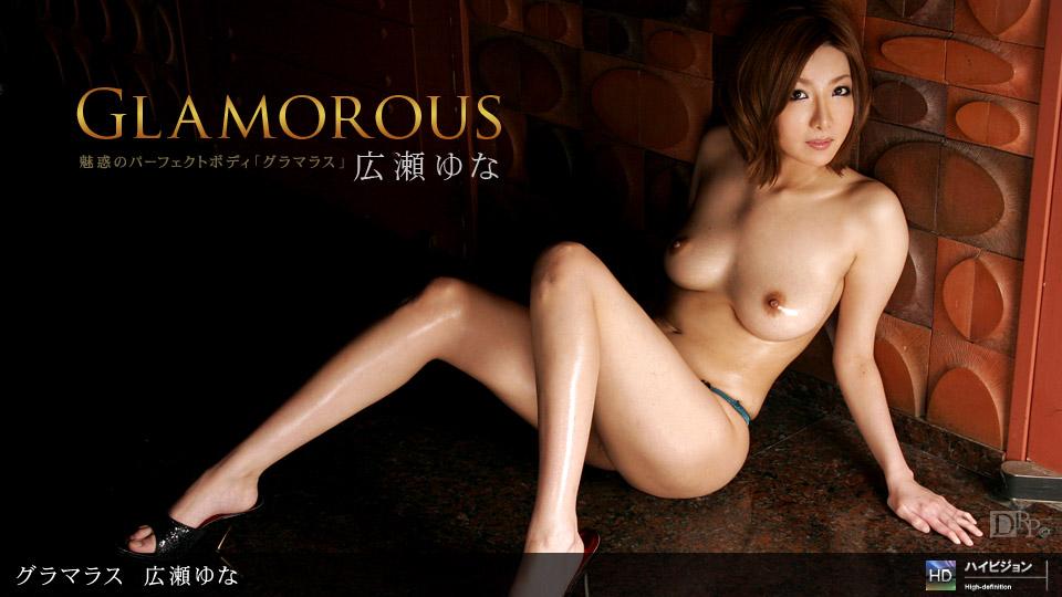 1pon 070810_874 Yuna Hirose Glamorous No9 1