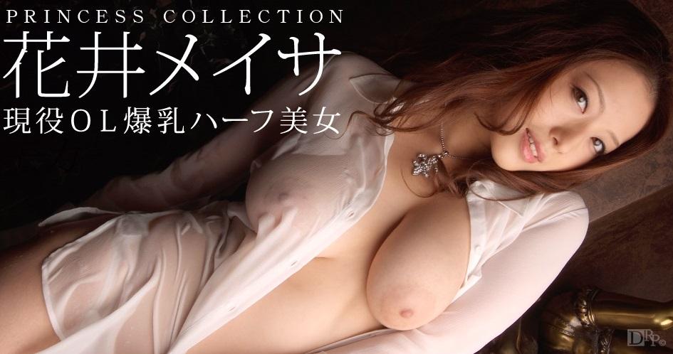 1pon 071010_876 Hanai Meisa Active OL Big Tits Half Beauty 1