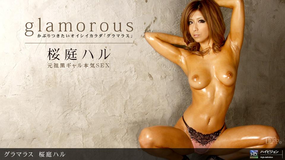 1pon 072410_885 Haru Sakuraba Glamorous No10 1