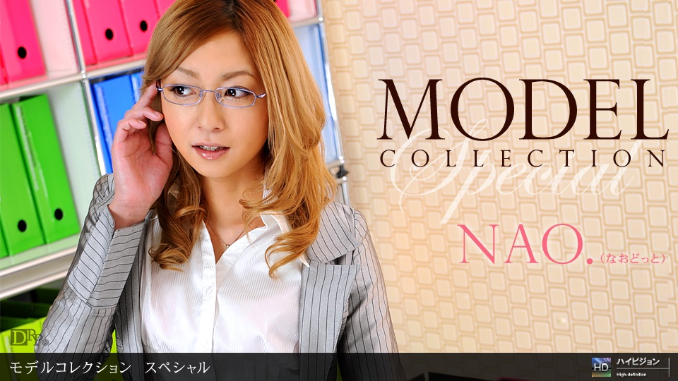 1pon 081410_907 nao Model Collection select 94 Special 1