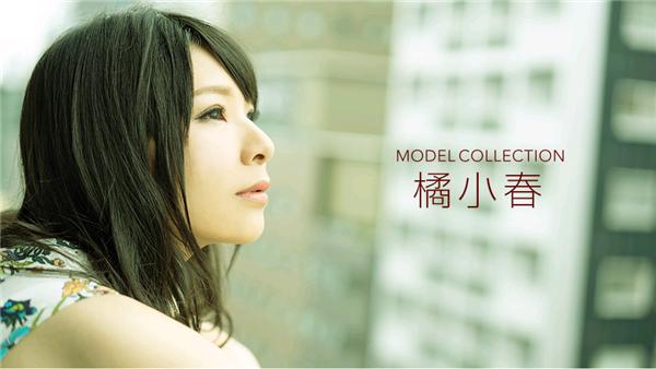 1Pondo 012520_965 One road 012520_965 Model collection Koharu Tachibana 1