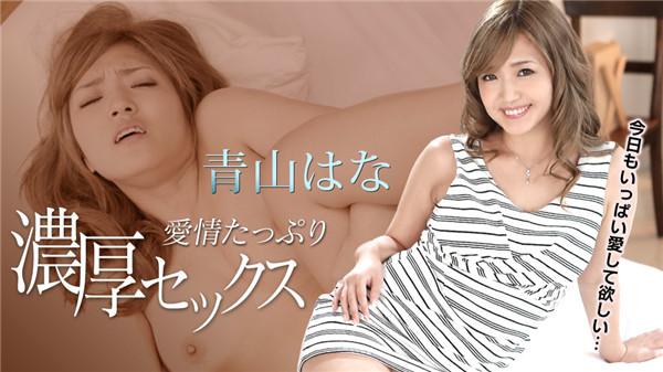 Caribbeancom 022520-001 Caribbeancom 022520-001 Affectionate rich sex Hana Aoyama 1