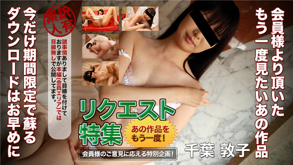 H0930 ki200201 Naughty 0930 Request work collection 1