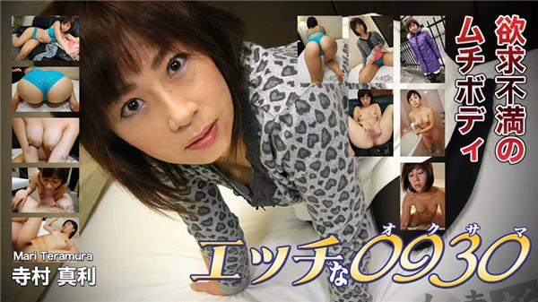 H0930 ki200216 Horny 0930 Mae Teramura 42 years old 1
