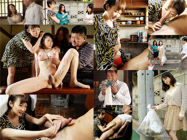 Jukujo-club 8009 Mature Club 8009 Sayoko Machimura Housewife Bullying-The Actual Condition Of Insidious Neighbor Bullying- 13 1