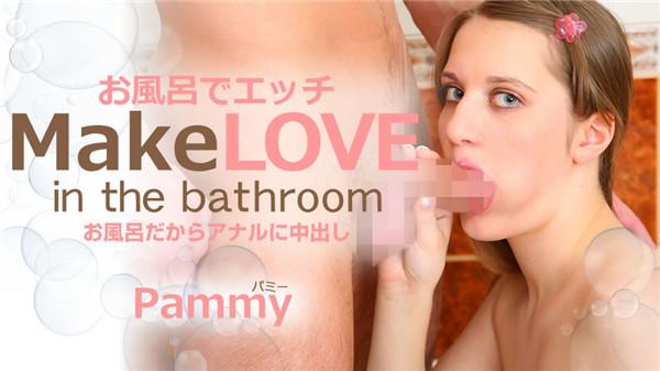 Kin8tengoku 3195 Fri 8 heaven 3195 blonde heaven in the bath Etch Make LOVE bath because creampie in the anal Pammy / Pummy 1