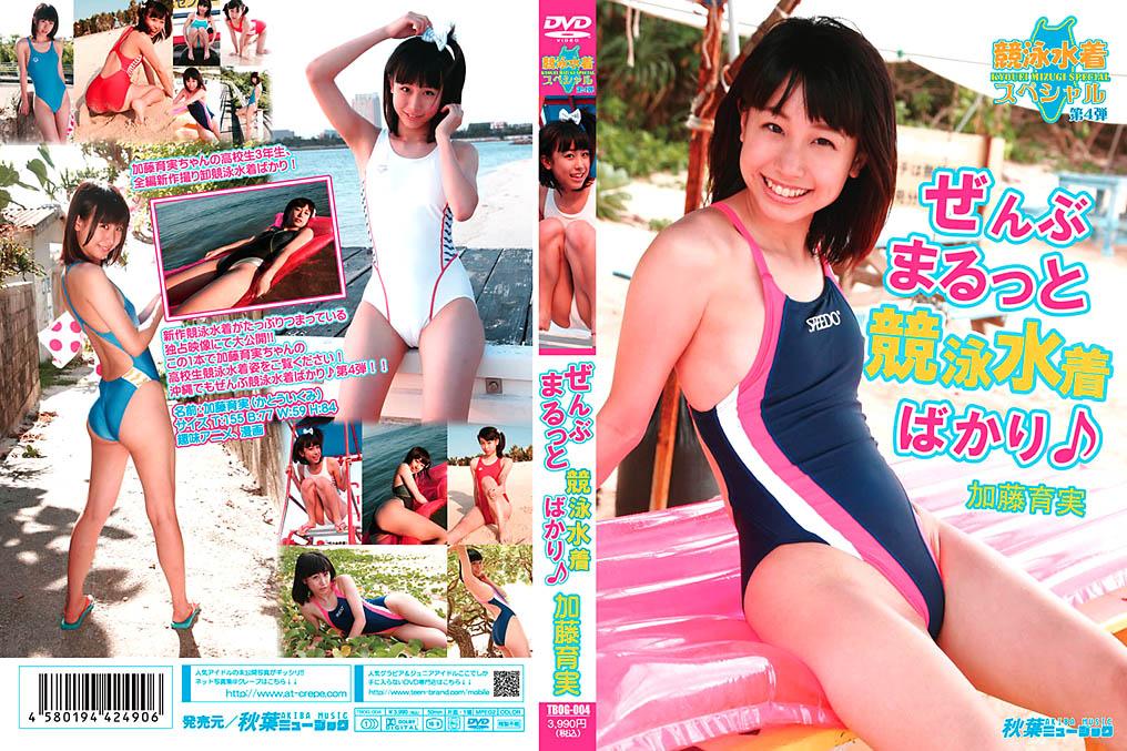 TBOG-004 Ikumi Kato Ikumi Kato  All Swimsuit Swimsuit 1