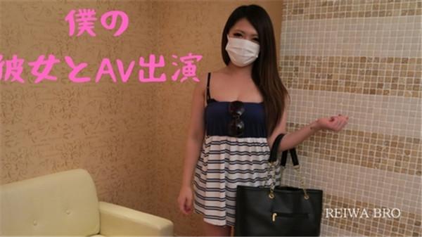 Tokyo Hot RB027 TOKYO HOT 1