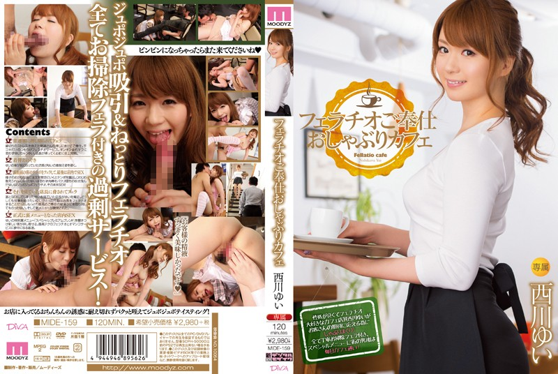 MIDE-159 Uncensored Leaked Blowjob Service Pacifier Cafe Nishikawa Yui Mosaic Destruction Version 1