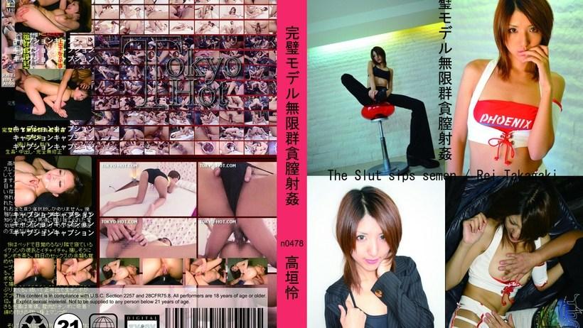 N0478 Perfect model infinite group vaginal cum shot 1