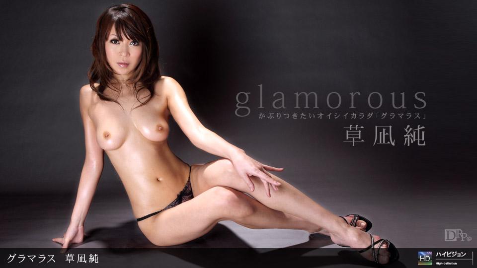 1pon 082110_912 Jun Kusanagi Glamorous No11 1