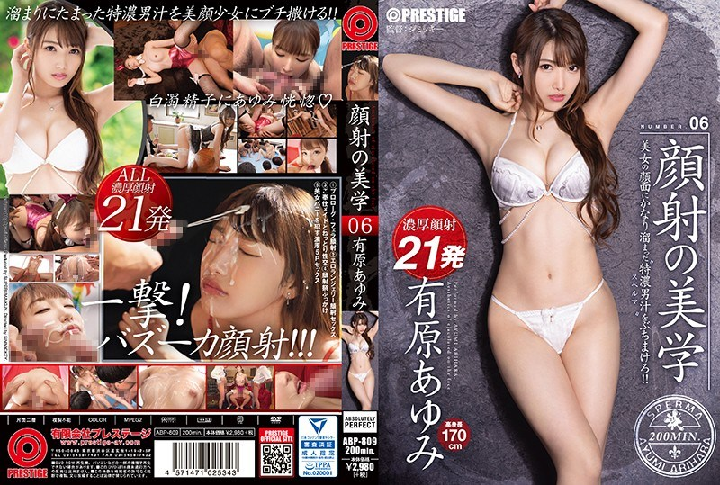"ABP-809 Aesthetics Of A Facial 06. Unload Your ""Thick Man Juice"" On The Face Of A Beautiful Woman!! Ayumi Arihara 1"