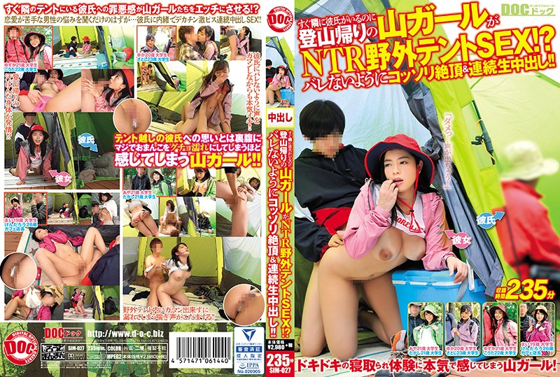 SIM-027 Her Boyfriend Is Right There, But She's Doing It Anyway Is This Mountain Girl Having Outdoor Cuckold Tent Sex On Her Way Down From The Peak!? She's Trying To Secretly Cum In Consecutive Creampie Raw Footage Sex Without Getting Caught!! 1