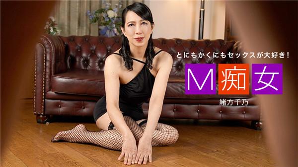 1Pondo 030320_981 Yiben Dao 030320_981 M Chitchi Ogata Chino 1