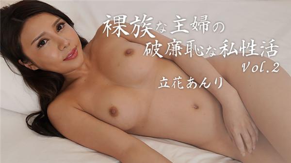 HEYZO 2201 Shameless private housewife vol2  Anri Tachibana 1