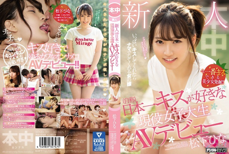 HND-591 A Fresh Face (At Least That's What She Calls Herself) A Real-Life College Girl Who Loves Kissing More Than Anyone In Japan Is Making Her Adult Video Debut Hina Matsushita 1