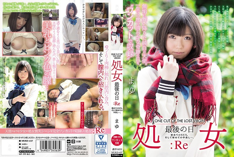 MUKD-457 ONE CUT OF THE LOST VIRGIN: Last Day of Virginity, First Sex, First Creampie... Mayu 1