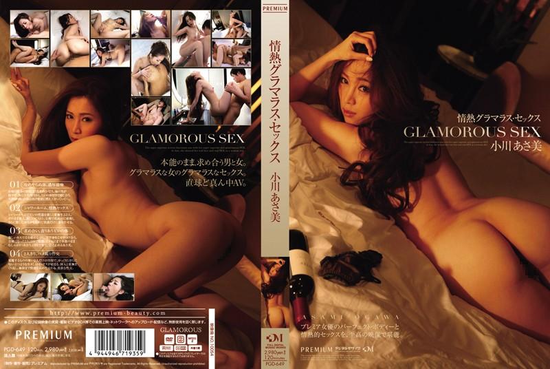 PGD-649 Uncensored Leaked  Passion Glamorous Sex Asami Ogawa 1