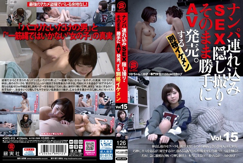 SNTL-015 Take Her To A Hotel, Film The SEX On Hidden Camera, And Sell It As Porn. A Seriously Handsome Guy vol. 15 1