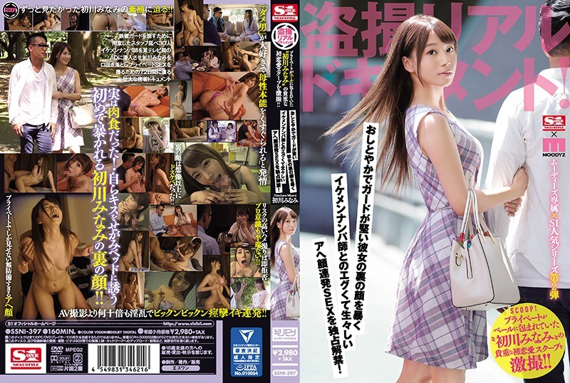 SSNI-397 Secretly Filmed Documentary. The Inside Story On The Usually Private Minami Hatsukawa's First Love!! A Handsome Flirt Reveals The True Face Of The Elegant And Guarded Woman As He Has Graphic, ORgasmic Sex! 1