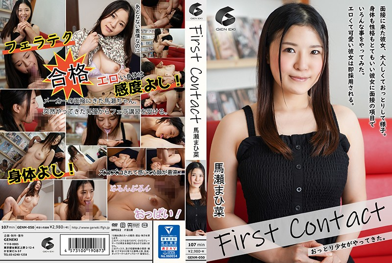 GENM-050 First Contact -Oops Girl Came- Mahina Mase 1