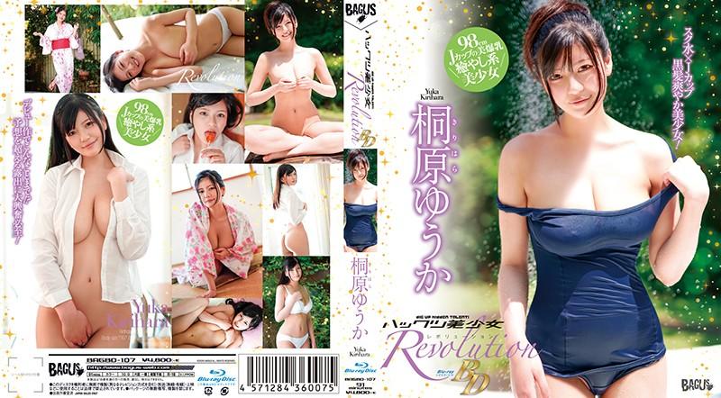 BAGBD-107 Hackts Bishoujo Revolution Yuka Kirihara (Blu-ray Disc) 1