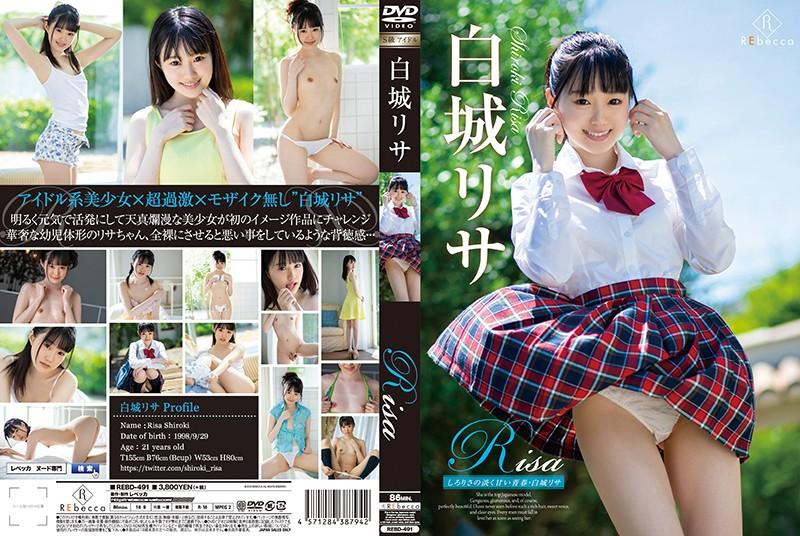 REBD-491 Risa Whiteness And Sweet Youth / Risa Shiraki 1