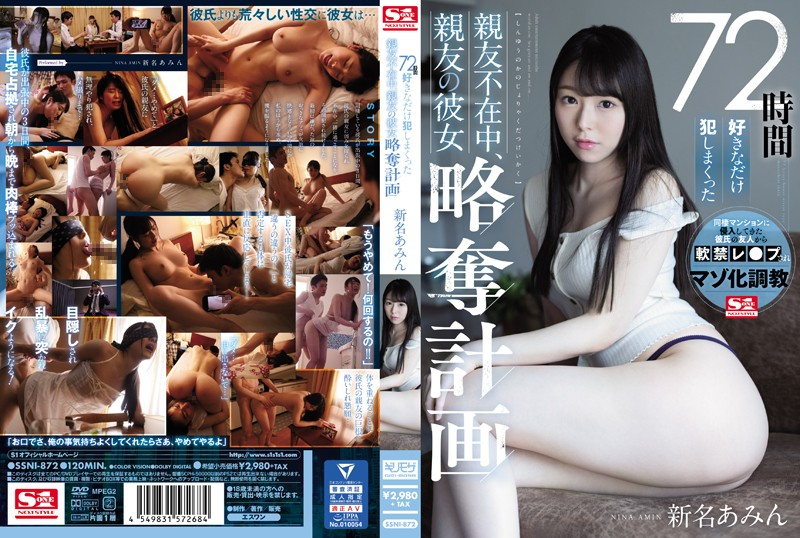 SSNI-872 72 Hours As I Fucked As Many As I Like, While My Best Friend Is Absent, My Best Friend Plans To Loot Her New Name 1
